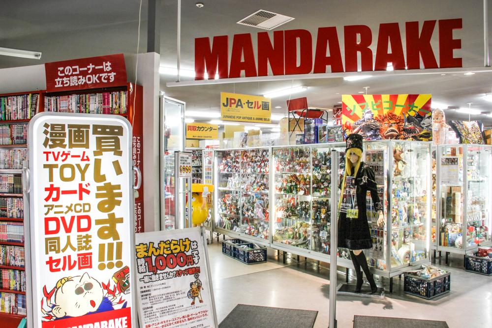 まんだらけ札幌店