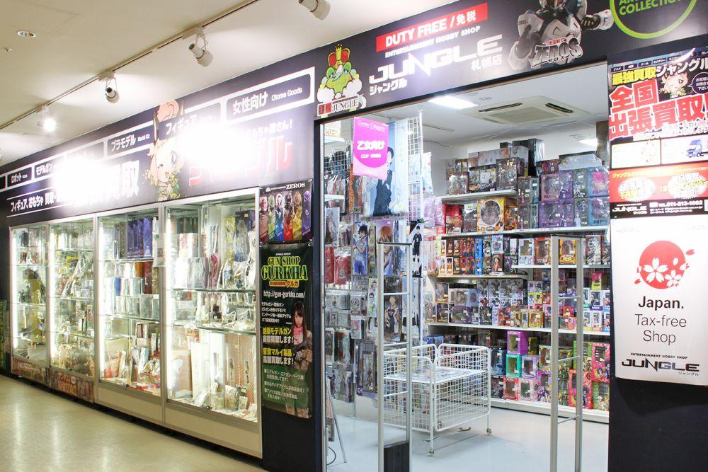 ジャングル札幌店