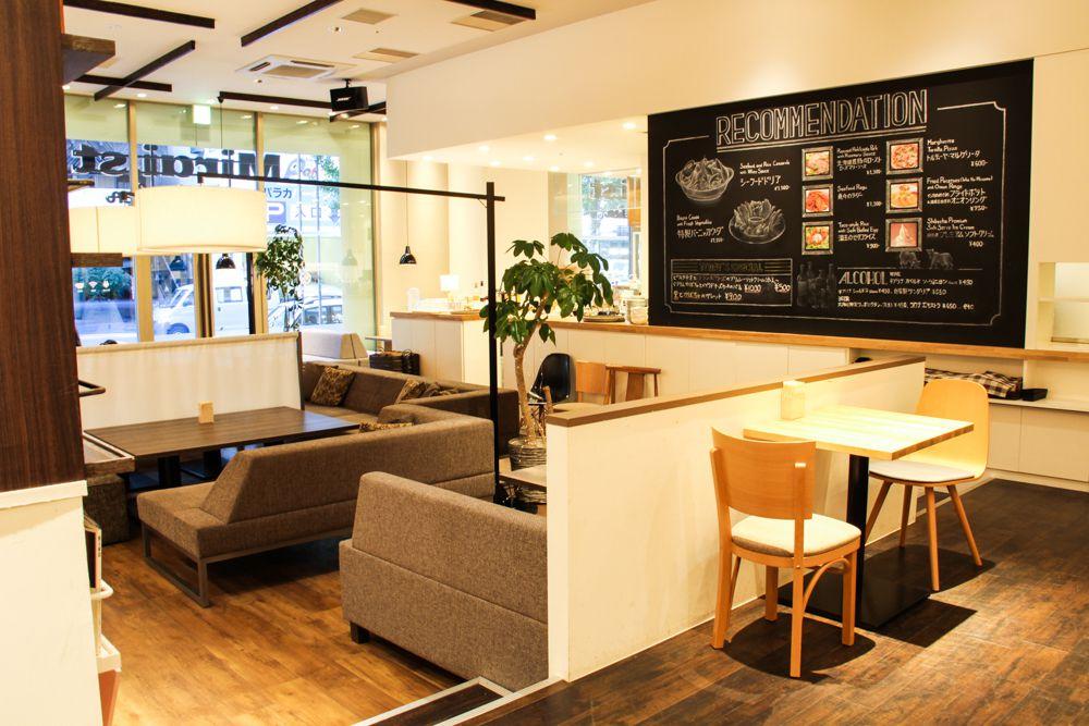 MIRAI.ST cafe & kitchen(ミライスト カフェ&キッチン)